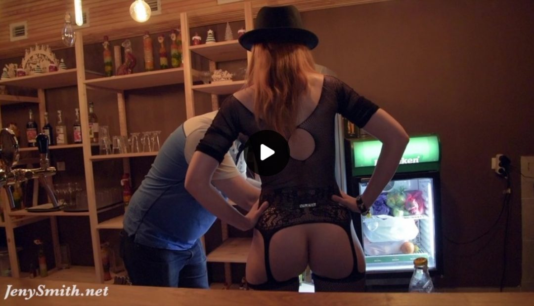 Video: Jeny Smith In the Bar Again Half Naked